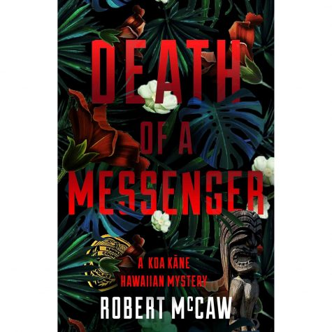 "Two takes on ""Death of a Messenger"""